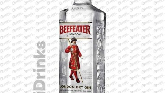 A jellegzetes aromájú gin