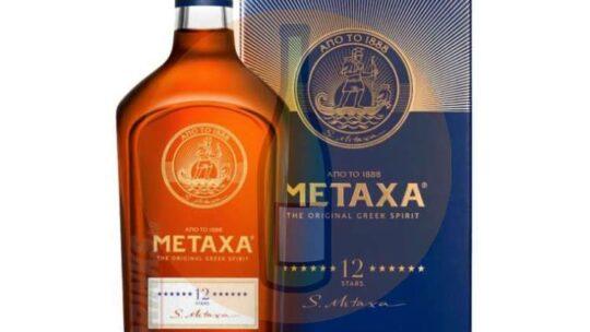 Hosszan érlelt a Metaxa 12